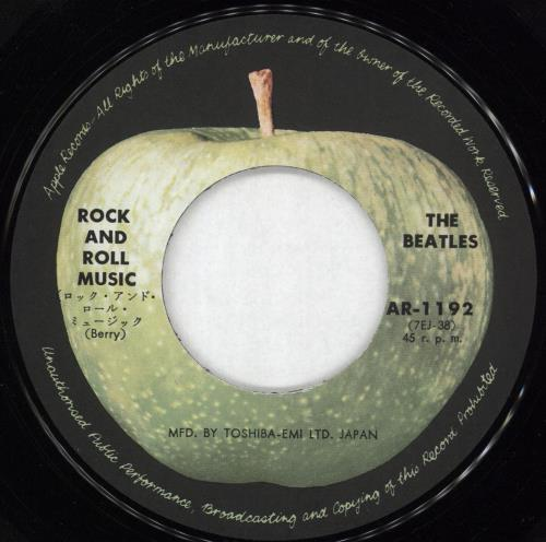 """The Beatles Rock And Roll Music - 9th 7"""" vinyl single (7 inch record) Japanese BTL07RO749562"""