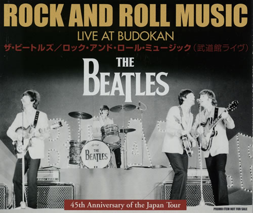 "The Beatles Rock And Roll Music CD single (CD5 / 5"") Japanese BTLC5RO566060"
