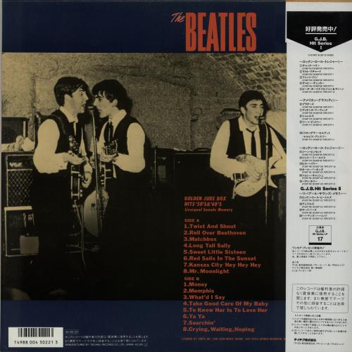 The Beatles Rock 'n' Roll Beatles vinyl LP album (LP record) Japanese BTLLPRO353603
