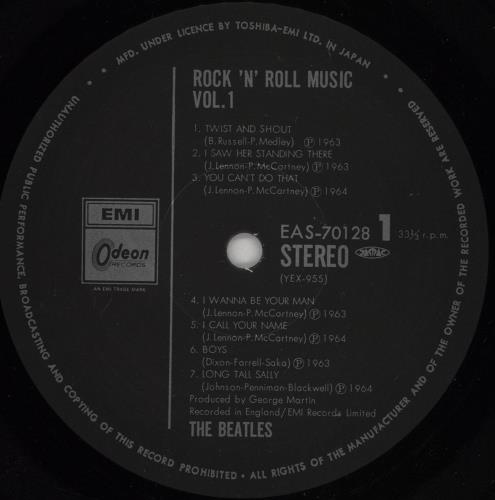 The Beatles Rock 'N' Roll Music Volume 1 vinyl LP album (LP record) Japanese BTLLPRO764592