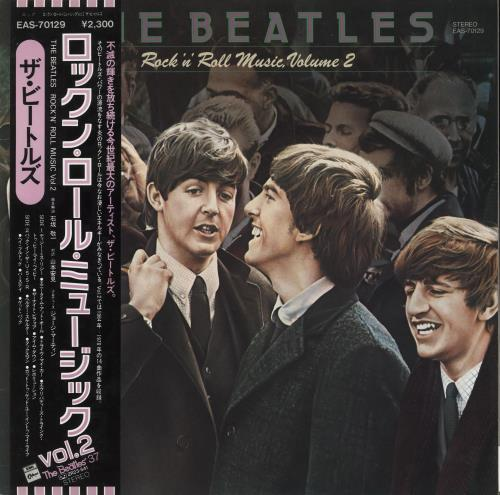 The Beatles Rock 'n' Roll Music Volume 2 + Obi vinyl LP album (LP record) Japanese BTLLPRO206325