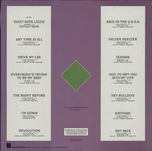 The Beatles Rock 'n' Roll Music Volume 2 vinyl LP album (LP record) Japanese BTLLPRO764594