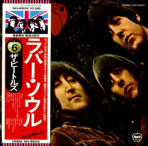 The Beatles Rubber Soul + Obi vinyl LP album (LP record) Japanese BTLLPRU176197