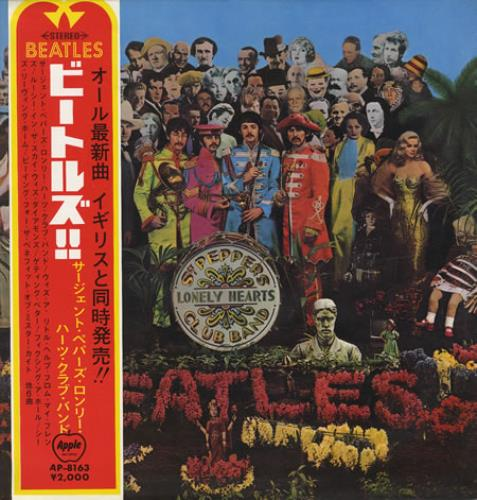 The Beatles Sgt. Pepper's Lonely Hearts Club Band +Title Insert vinyl LP album (LP record) Japanese BTLLPSG365024