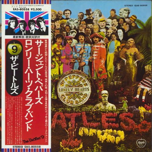 The Beatles Sgt. Pepper's Lonely Hearts Club Band vinyl LP album (LP record) Japanese BTLLPSG159484