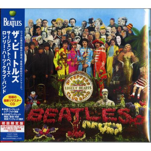 The Beatles Sgt. Pepper's Lonely Hearts Club Band CD album (CDLP) Japanese BTLCDSG478744
