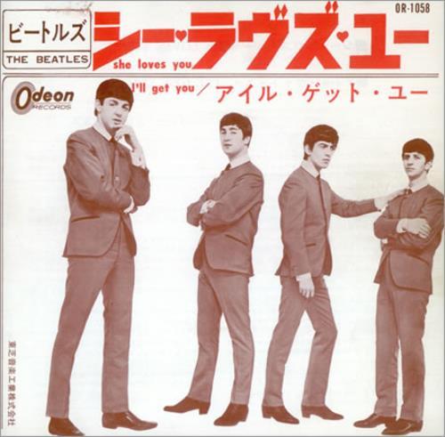 "The Beatles She Loves You - Red Vinyl 7"" vinyl single (7 inch record) Japanese BTL07SH204786"
