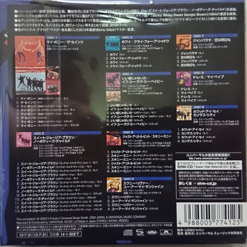 The Beatles Singles Box Japanese Cd Single Box Set 592099