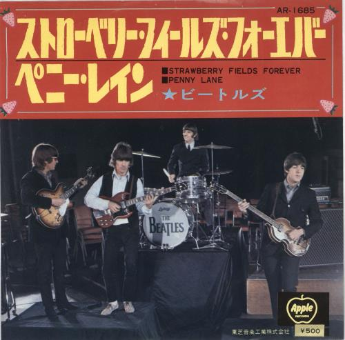 "The Beatles Strawberry Fields Forever - 3rd Price Stickered 7"" vinyl single (7 inch record) Japanese BTL07ST713978"