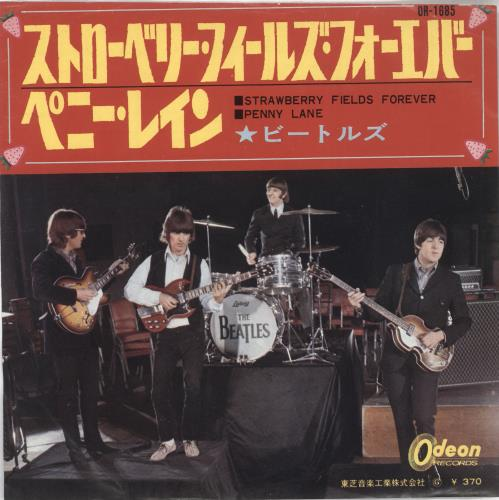 "The Beatles Strawberry Fields Forever - Red Vinyl - VG/EX 7"" vinyl single (7 inch record) Japanese BTL07ST749484"
