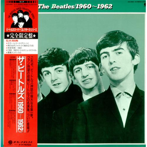 The Beatles The Beatles 1960 1962 Green Vinyl Japanese