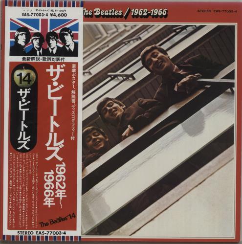 The Beatles The Beatles / 1962-1966 2-LP vinyl record set (Double Album) Japanese BTL2LTH458070