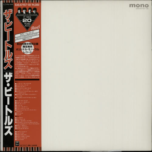 The Beatles The Beatles [White Album] - Red Vinyl - 86 2-LP vinyl record set (Double Album) Japanese BTL2LTH221622