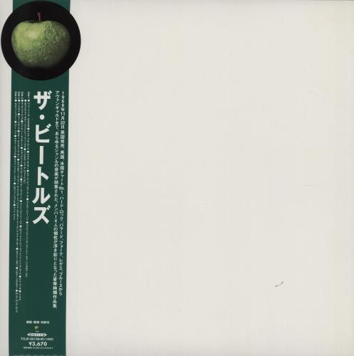 The Beatles The Beatles [White Album] 2-LP vinyl record set (Double Album) Japanese BTL2LTH307327