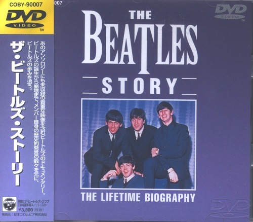 The Beatles The Beatles Story - The Lifetime Biography DVD Japanese BTLDDTH627996
