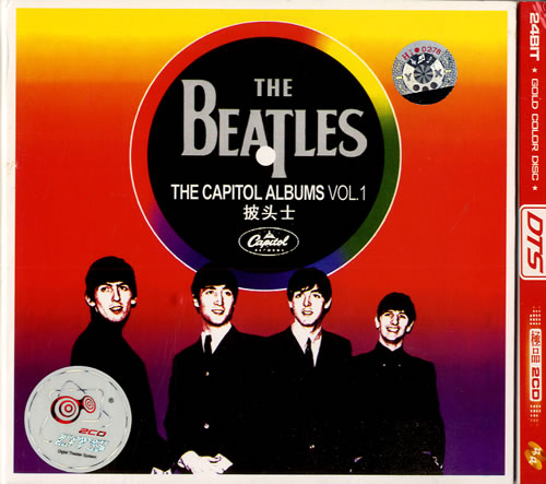 The Beatles The Capitol Albums Vol 1 Chinese 2 Cd Album