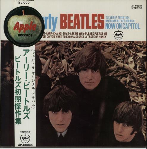 The Beatles The Early Beatles - 1st vinyl LP album (LP record) Japanese BTLLPTH268341