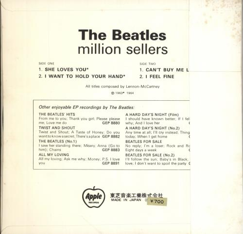 """The Beatles The Million Sellers EP - 2nd 7"""" vinyl single (7 inch record) Japanese BTL07TH749464"""