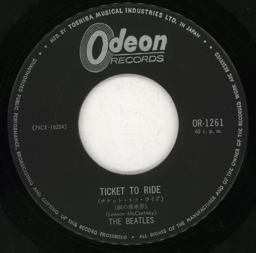 "The Beatles Ticket To Ride - 1st - EX 7"" vinyl single (7 inch record) Japanese BTL07TI714261"