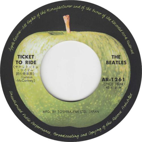 "The Beatles Ticket To Ride - 6th 7"" vinyl single (7 inch record) Japanese BTL07TI216263"