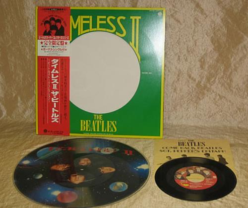 "The Beatles Timeless II + 7"" picture disc LP (vinyl picture disc album) Japanese BTLPDTI57366"