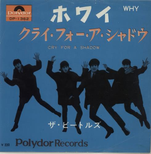 "The Beatles Why 7"" vinyl single (7 inch record) Japanese BTL07WH252447"