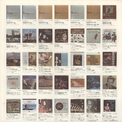 The Beatles With The Beatles - 1st Odeon - Red Vinyl + Obi - VG vinyl LP album (LP record) Japanese BTLLPWI742951