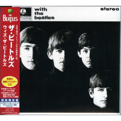 The Beatles With The Beatles CD album (CDLP) Japanese BTLCDWI478800