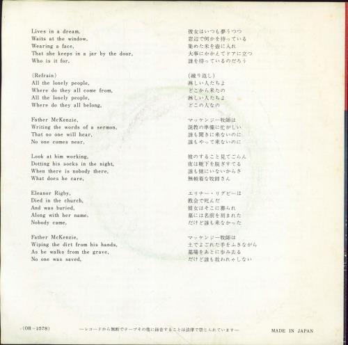 "The Beatles Yellow Submarine - Black Vinyl - EX 7"" vinyl single (7 inch record) Japanese BTL07YE768433"