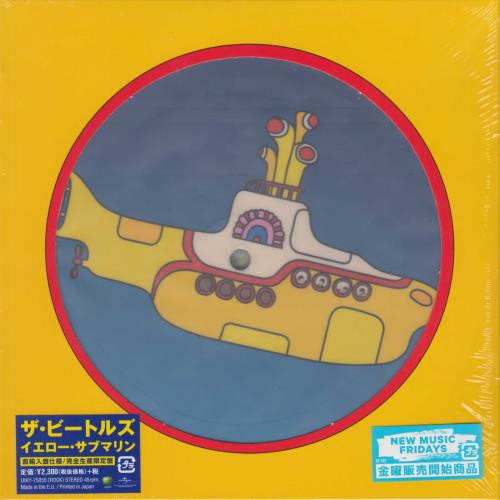 "The Beatles Yellow Submarine - Sealed + Extra Sleeve & Lyrics 7"" vinyl picture disc 7 inch picture disc single Japanese BTL7PYE706678"