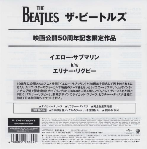 The Beatles Yellow Submarine - Sealed + Extra Sleeve & Lyrics Japanese 7