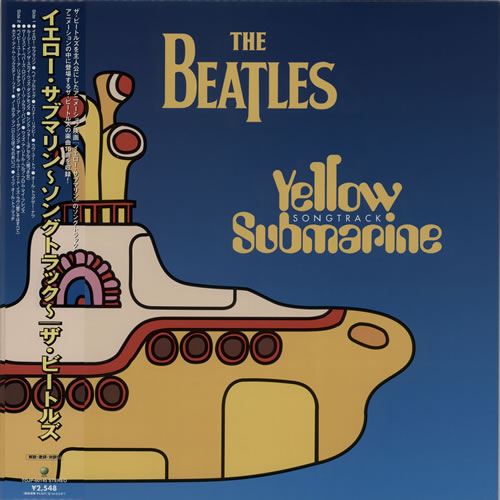 The Beatles Yellow Submarine Songtrack vinyl LP album (LP record) Japanese BTLLPYE316321