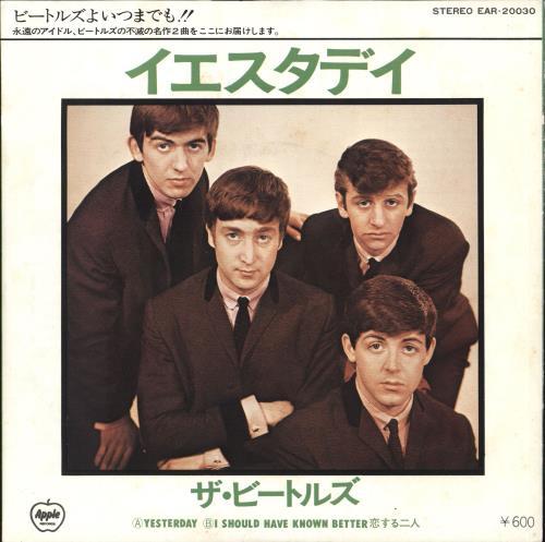 "The Beatles Yesterday 7"" vinyl single (7 inch record) Japanese BTL07YE706519"