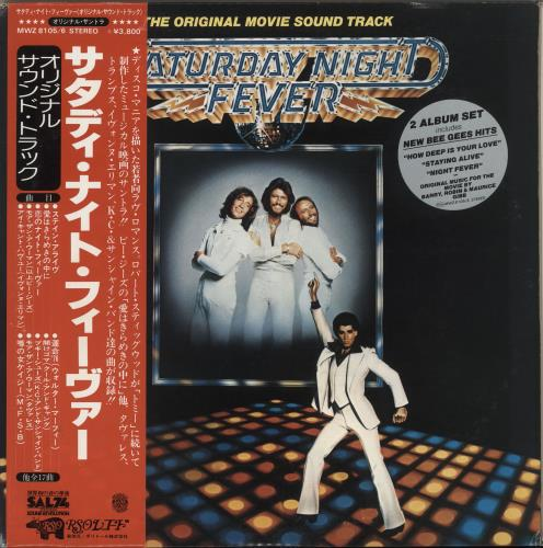 The Bee Gees Saturday Night Fever + Red Obi 2-LP vinyl record set (Double Album) Japanese BGE2LSA747488