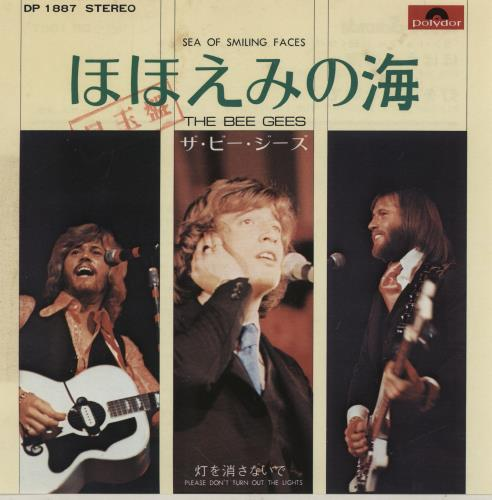 "The Bee Gees Sea Of Smiling Faces 7"" vinyl single (7 inch record) Japanese BGE07SE761263"