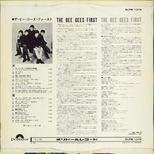 The Bee Gees The Bee Gees First - VG vinyl LP album (LP record) Japanese BGELPTH743145
