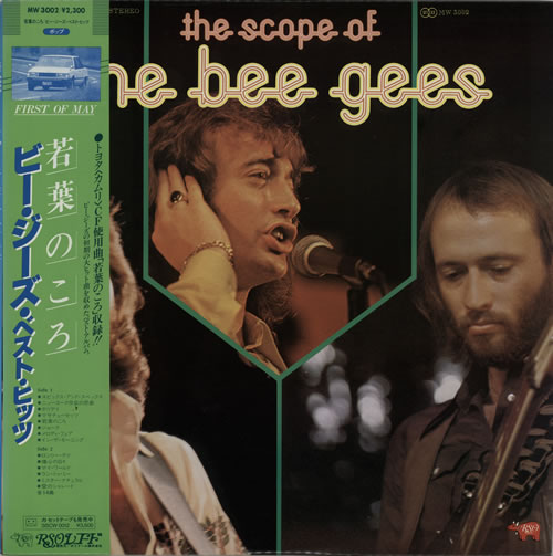 The Bee Gees The Scope Of The Bee Gees - green obi vinyl LP album (LP record) Japanese BGELPTH625089