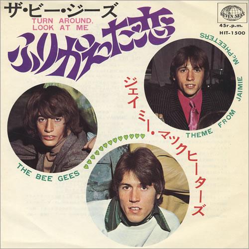 "The Bee Gees Turn Around Look At Me 7"" vinyl single (7 inch record) Japanese BGE07TU218233"