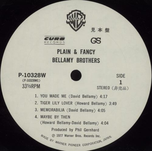 The Bellamy Brothers Plain & Fancy - White Label + Obi vinyl LP album (LP record) Japanese BMRLPPL678833