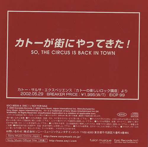 The Bellrays Blues For Godzilla 2-CD single set (Double CD single) Japanese TBY2SBL447084