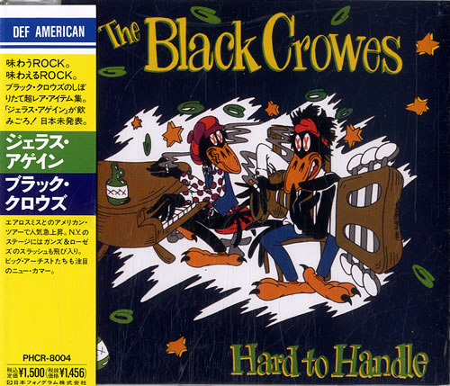 "The Black Crowes Hard To Handle + Obi CD single (CD5 / 5"") Japanese CRWC5HA631403"
