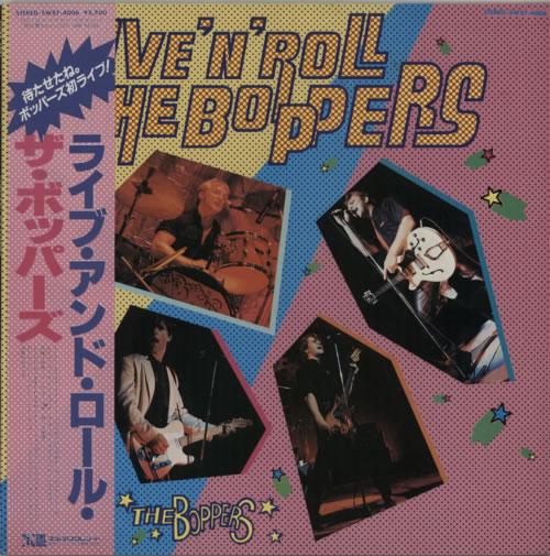 The Boppers Live 'N' Roll vinyl LP album (LP record) Japanese U0ULPLI620756