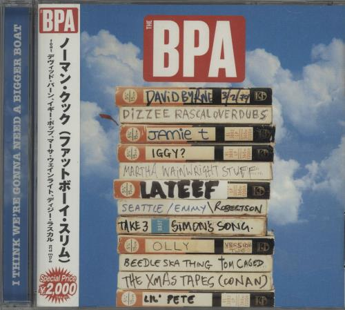 The BPA I Think We're Gonna Need A Bigger Boat CD album (CDLP) Japanese T6PCDIT663278