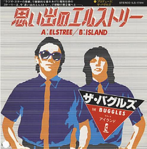 "The Buggles Elstree 7"" vinyl single (7 inch record) Japanese BUG07EL148148"