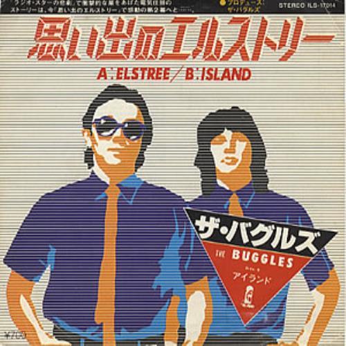 "The Buggles Elstree 7"" vinyl single (7 inch record) Japanese BUG07EL148150"