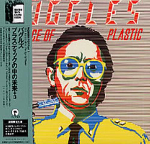 The Buggles The Age Of Plastic CD album (CDLP) Japanese BUGCDTH204568
