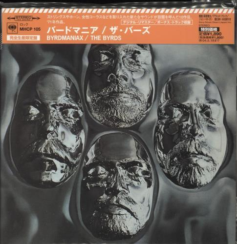 The Byrds Byrdmaniax CD album (CDLP) Japanese BYRCDBY711250