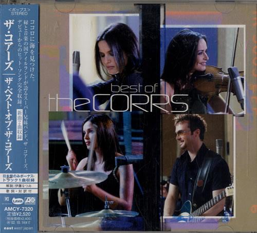 The Corrs Best Of 2 CD album set (Double CD) Japanese ORR2CBE201979
