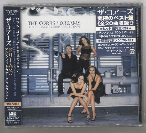 The Corrs Dreams - The Ultimate Corrs Collection CD album (CDLP) Japanese ORRCDDR428456