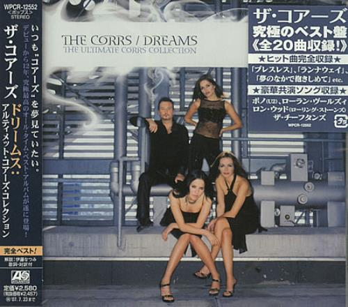 The Corrs Dreams: The Ultimate Corrs Collection Japanese CD